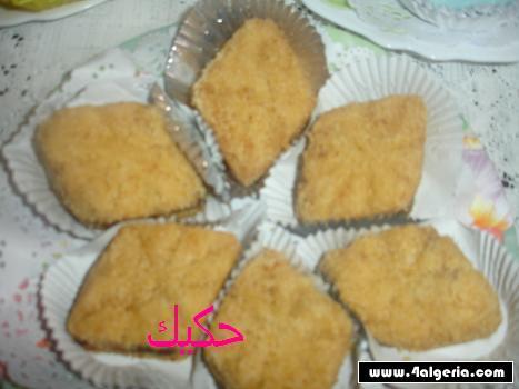 حلوياتي للعيد الفطر 2012 Do