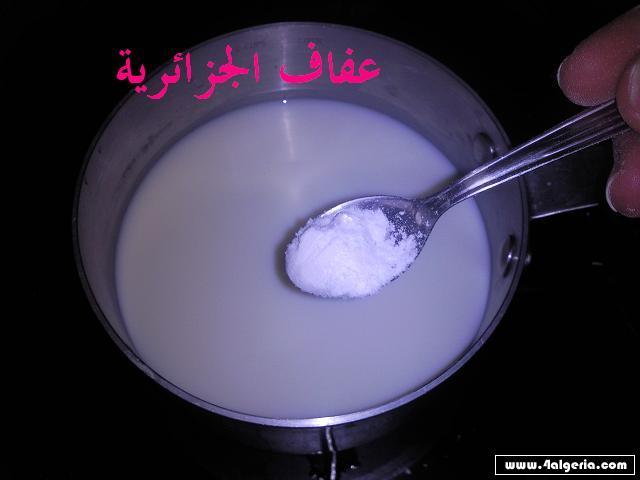 الـــــــدرس الـــسادس لدورة اللمة الجزائرية لتعليم فنون الطبخ do.php?img=2419