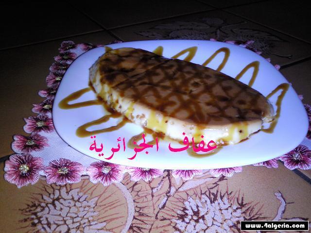 الـــــــدرس الـــسادس لدورة اللمة الجزائرية لتعليم فنون الطبخ do.php?img=2425