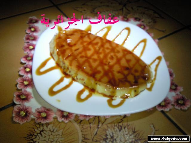 الـــــــدرس الـــسادس لدورة اللمة الجزائرية لتعليم فنون الطبخ do.php?img=2426