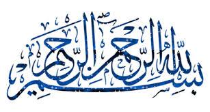 قصّـة حقيقيّـة شـآبّ عمره 16 عـآمـآ كـآن في المسجد يتلـو القرآن وينتظـر إقـآمة صلآة الفجـر do.php?img=26495
