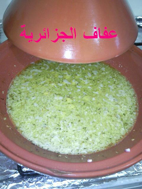 الـــــــدرس الـــسابع لدورة طموحنا لتعليم فنون الطبخ do.php?img=2912