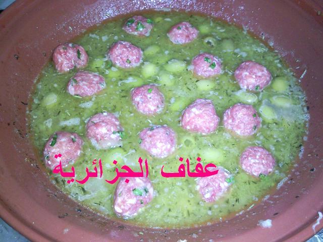 الـــــــدرس الـــسابع لدورة طموحنا لتعليم فنون الطبخ do.php?img=2917