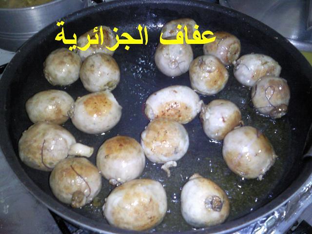 الـــــــدرس الـــسابع لدورة طموحنا لتعليم فنون الطبخ do.php?img=2924
