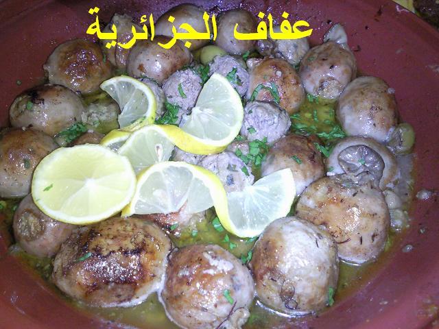 الـــــــدرس الـــسابع لدورة طموحنا لتعليم فنون الطبخ do.php?img=2928