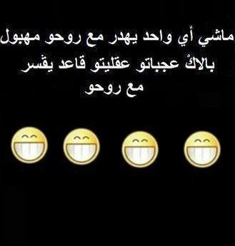 شعب الله غالب عليه do.php?img=45075