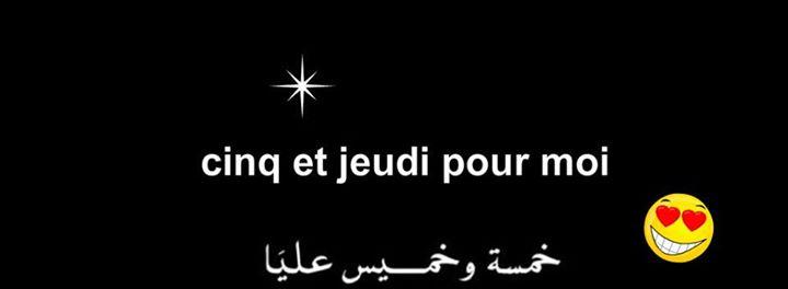 عوده للساحه :)) 2014 Do