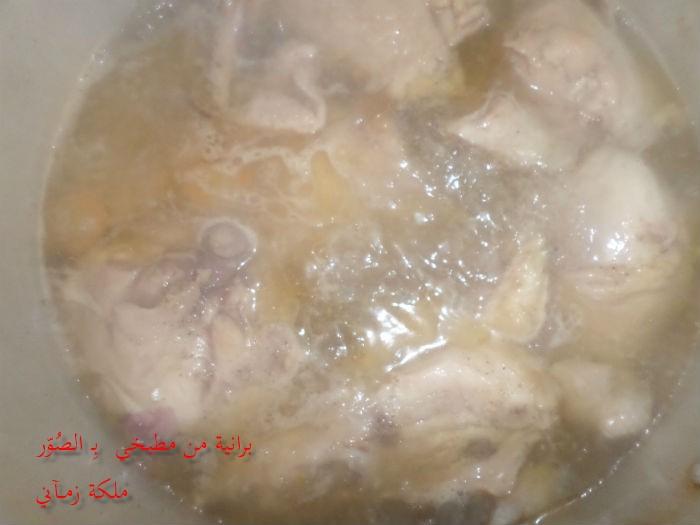 برانية مِنْ مطبخي do.php?img=56780
