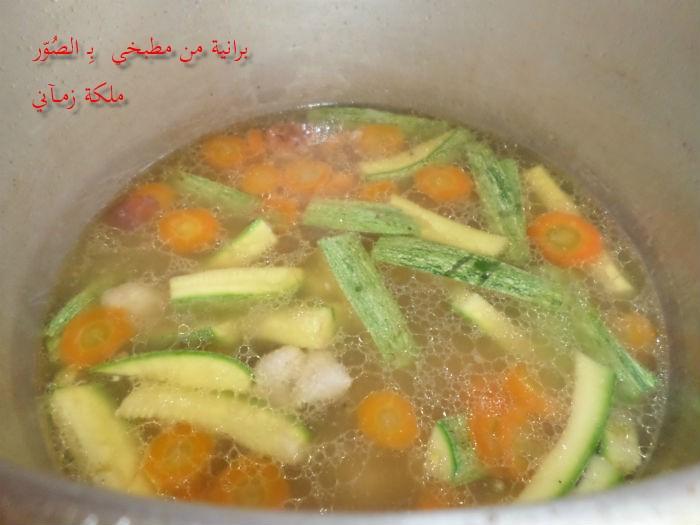 برانية مِنْ مطبخي do.php?img=56784