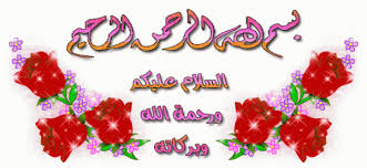 موسوعة اسلامية شاملة do.php?img=73569