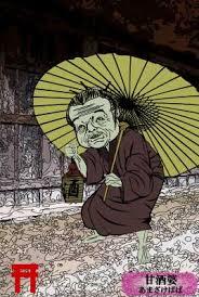 أساطير مرعبة اليابان do.php?img=75045