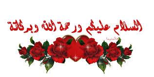 اختبار في مادة التربية الإسلامية do.php?img=86917