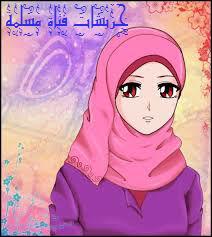 صور  مدونتي *خربشات فتاة مسلمة* من تصميمي do.php?img=87089